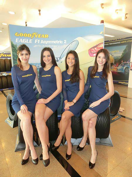 Goodyear event